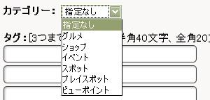 新規投稿のカテゴリーイメージ画像